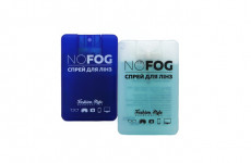 NO FOG 20ml