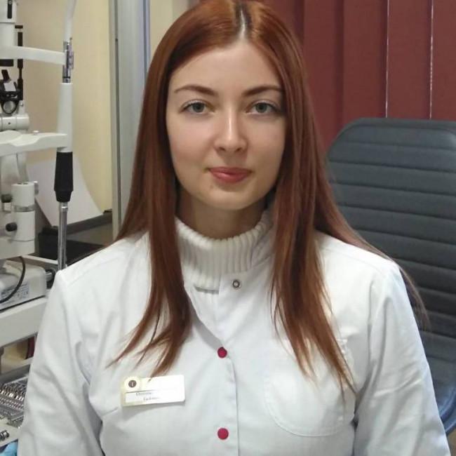 Люлина  Галина Михайловна