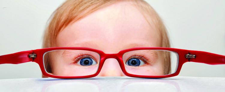 Как выбрать оправу ребенку?