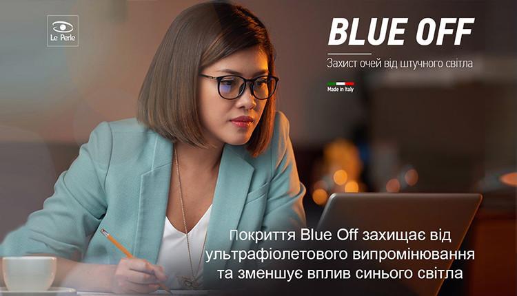 Знижка 10% на лінзи Le Perle Blue OFF