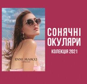 new collection 2021