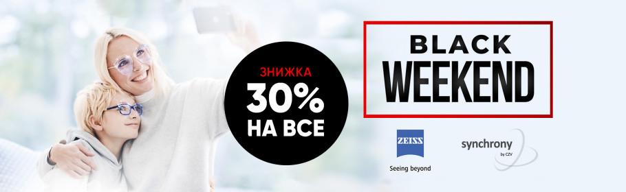 -30% на линзы ZEISS и synchrony