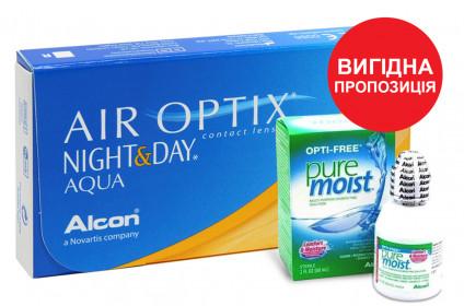 Air Optix Aqua Night&Day