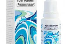 Aqua comfort 15