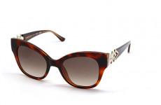 Солнцезащитные очки GUESS GU7596 52G